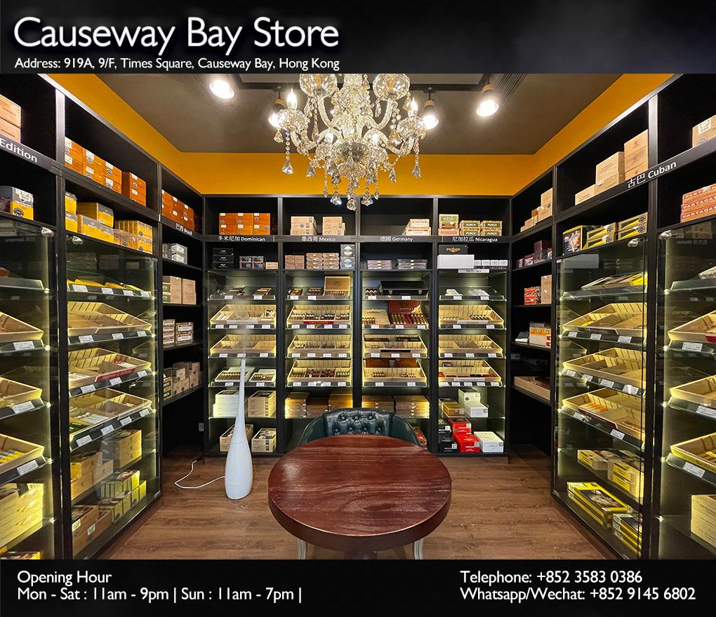 Hankow Store