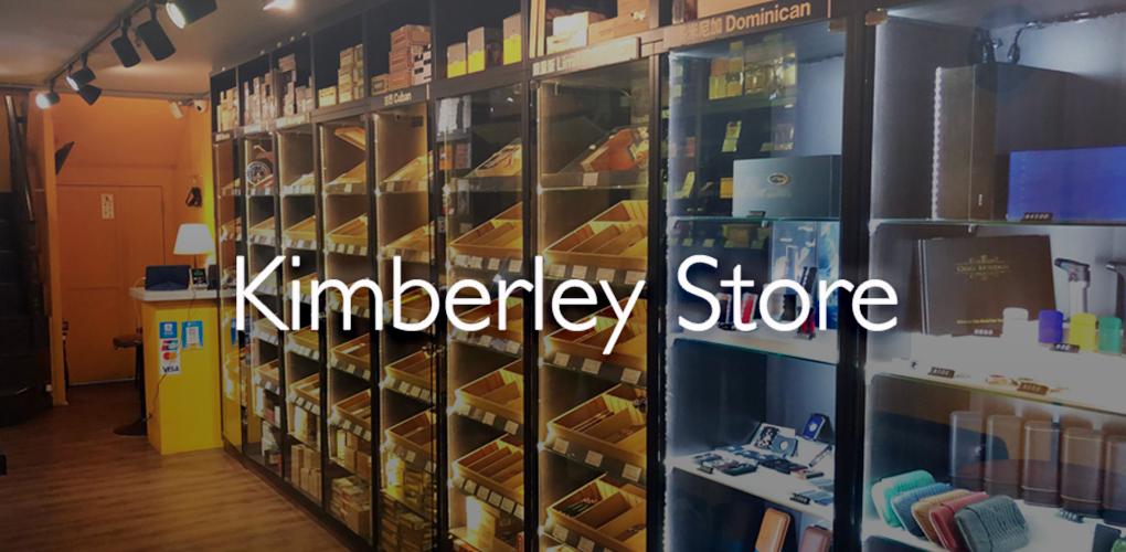 Kimberley Store