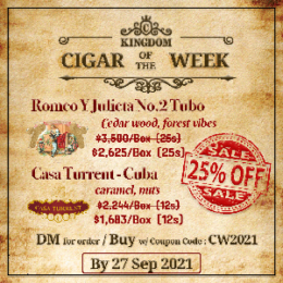 🔔 | 25% off discount (Limited Inventory) | Cigar Of The Week